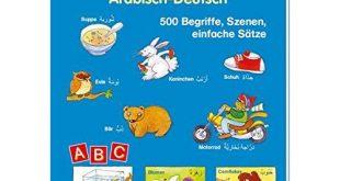 Kinder Bildwörterbuch Test